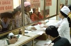 Bel avenir pour le marché vietnamien de l'assurance