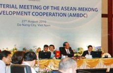AMBDC et consultations dans le cadre de 42e AEM