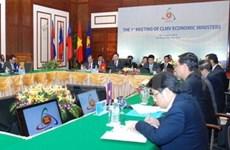 Conférence ministérielle de CLMV