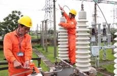 Mise en service d'une ligne 110 kV à Lam Dong