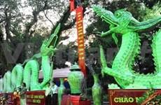 """Hanoi: """"Fête des dragons"""" animée par les Espagnols"""