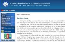 Ouverture d'un site web d'alerte sur les procès anti-dumping