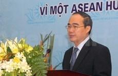 Ouverture du 6e Forum populaire de l'ASEAN à Hanoi