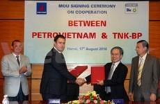 Russie-VN: un contrat de livraison de pétrole signé