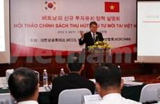 VN - R. de Corée: renforcement de la coopération entre entreprises