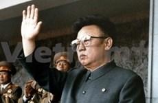 Félicitations à Kim Jong-il, réélu secrétaire général du PT de Corée