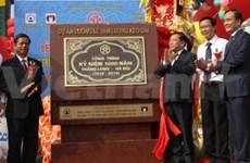 Millénaire de Hanoi : inauguration de nouveaux ouvrages