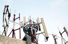 Vietnam: 1ère station BTS de technologies LTE