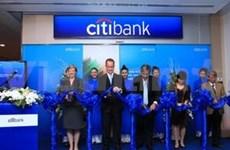 Une filiale de Citibank qui cible les jeunes