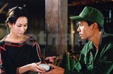Ouverture du 1er Festival international du film du Vietnam
