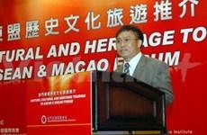 Cité impériale Thang Long présentée à Macao