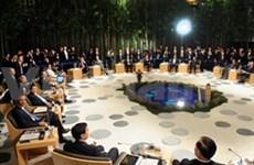 18e sommet de l'Apec : un nouveau chemin de coopération