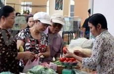 IPC à Hanoi en hausse de 1,93%