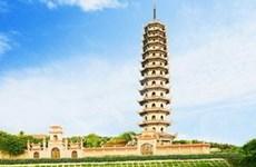 Inauguration du plus haut stupa du Vietnam