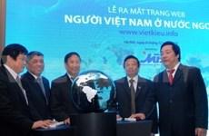 Inauguration d'une page web sur les Vietnamiens à l'étranger