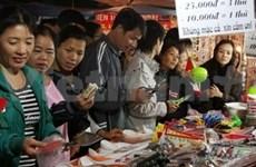 2010 : l'IPC de Hanoi en hausse de 9,56%