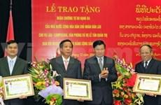 Laos : la 10e session de l'AN couronnée de succès