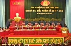 Dix événements marquants de la vie vietnamienne en 2010