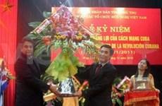 L'amitié Vietnam-Cuba est éternelle