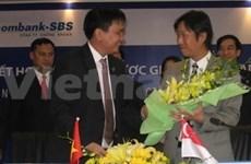 Coopération stratégique entre la SBS et la DMG & Partners