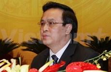 Approfondissement de la coopération entre le PCV et le PPC