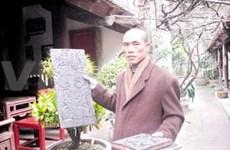 Une délégation du MOWCAP en visite au Vietnam