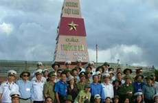 Le VN s'oppose aux violations de sa souveraineté territoriale