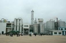 Inauguration d'une usine de production d'éthanol