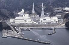 Des fuites radioactives à la centrale d'Onagawa