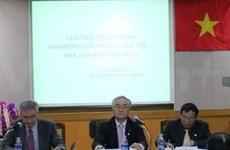 Vietnam-R. de Corée : séminaire sur le Président Ho Chi Minh