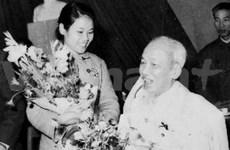 Meeting célébrant l'anniversaire de Ho Chi Minh