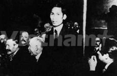 Célébration du départ à l'étranger de Ho Chi Minh