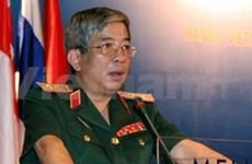 Le Vietnam au Forum régional de l'ASEAN