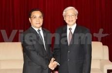 Entretien Nguyen Phu Trong et Choummaly Sayasone