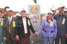 Bornes frontalières VN-Laos : achèvement des travaux à Thua Thien-Hue