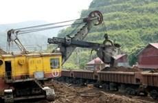 Conférence internationale sur les minerais