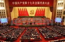 Célébration de la fondation du Parti communiste chinois