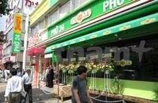 """Un restaurant de """"Pho 24"""" au Japon"""