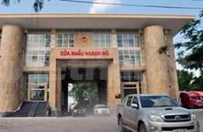 Quang Ninh : construction d'une zone économique frontalière