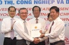 Licence d'investissement pour Kyocera Mita
