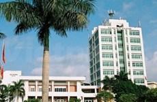 Université nationale de Hanoi : le plus grand centre d'études scientifiques