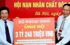 Agent orange : remise de 3,24 milliards de dongs à la VAVA