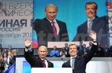 Une délégation du PCV au Congrès du Parti Russie unie