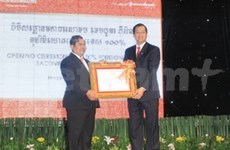 Sacombank crée une banque au Cambodge
