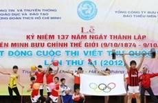 Le Vietnam lance le 41e concours de l'UPU