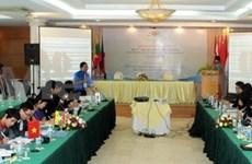 Le Forum des jeunes de l'ASEAN+3 à Hanoi