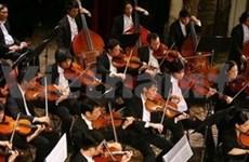 L'Orchestre symphonique national se produit à New York