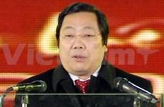 Le Vietnam à la 36e Conférence générale de l'UNESCO
