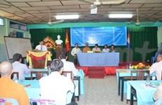Congrès de l'Association des Viet Kieu à Kandal