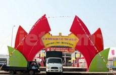 Foire commerciale Vietnam-Chine à Lao Cai